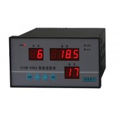 CYCW-406A温度显示仪