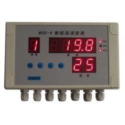 WSD-4温湿度采集器