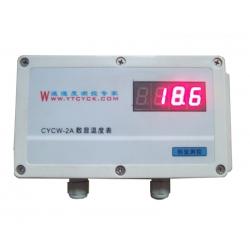 CYCW-2A数显温度表