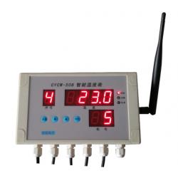 CYCW-508型智能温度显示表
